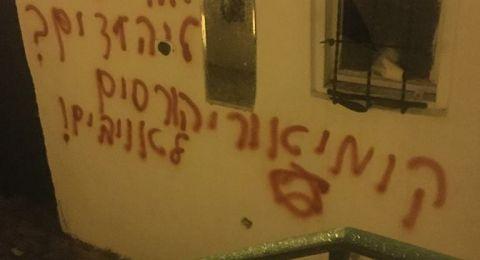 احراق مسجد في بين صفافا وخط عبارات عنصرية .. ومواجهات في الأقصى