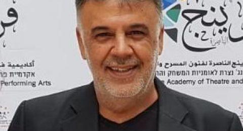 تعيين المخرج قاسم شعبان مديرًا إِداريًا لمسرح إِنْسِمْبل فرينج النّاصرة