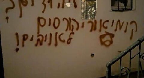 مصر تحذر وتدين قيام إسرائيليين بحرق مسجد في القدس