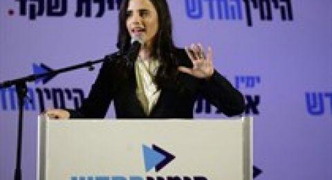 شاكيد: لن نسمح بدولة فلسطينية