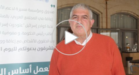 د. سهيل دياب: طالبت من الوزارة تغيير اسم ذوي الاحتياجات او الاعاقات الى ذوي القدرات