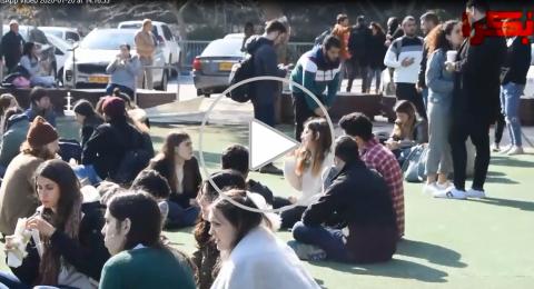 طلاب جامعة حيفا، للسنة الثانية
