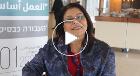 زهرية عزب لبكرا: يجب معاقبة كل لا تشّغل ذوي إعاقات بحسب القانون