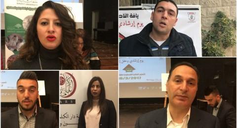 مندوبو الجامعات الفلسطينية لـبكرا: تسهيلات لطلبة الداخل