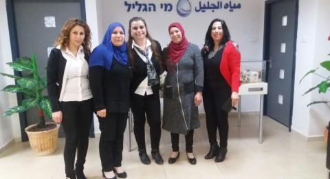 مياه الجليل تحتفي بيوم المرأة العالمي وعيد الأم