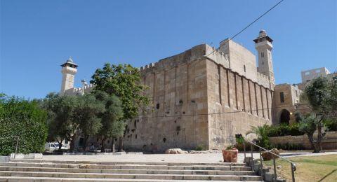 اسرائيل تصادق على الاستيلاء على أراضي الحرم الإبراهيمي لأغراض استيطانية