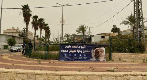 ارتفاع حالات الإصابة بالفيروس في المجتمع العربي النقب