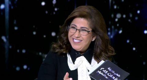 إلهام جديد من ليلى عبد اللطيف.. في هذين الشهرين سننتهي من كورونا