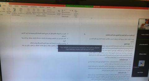 رغم الظروف وتفشي وباء الكورونا: انطلاق المرحلة الثانية من مشروع تعزيز ثقافة الاستهلاك الاعلامي للطلاب العرب