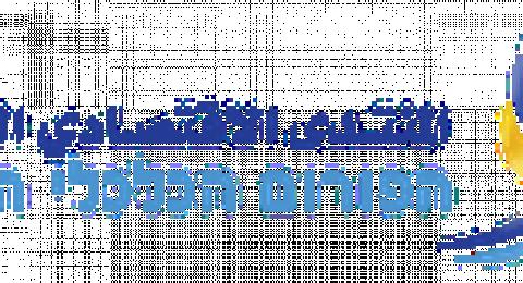 المنتدى الاقتصادي العربي يعلن عن انطلاق اللجنة المهنية للتوجيه والاستشارة