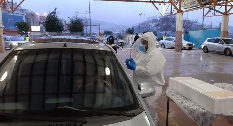 كفركنا: إصابة 7 أشخاص من أسرة واحدة بفيروس كورونا