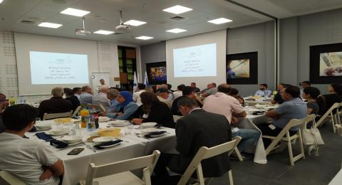 إفطار رمضان السنوي لإتحاد أرباب الصناعة, المصنّعين، رجال ونساء الأعمال العرب