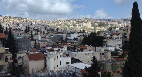 الناصرة: وفاة يوسف سمعان عزام (أبو السعيد)