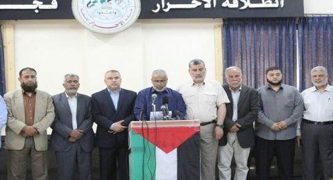 فصائل المقاومة الفلسطينية ترفض