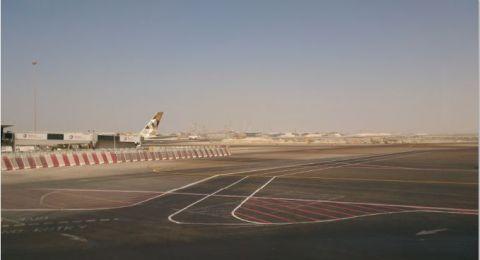 بعد فيديو استهداف مطار أبو ظبي بطائرة مفخخة... صنعاء تتوعد بعمليات