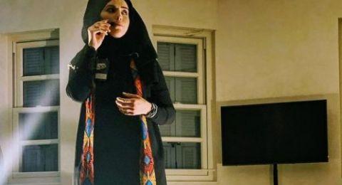 عائشة عرار، ابنة جلجولية، تشارك في معرض الفنانين المتميّزين لصندوق ادموند دي روتشيلد في تل أبيب