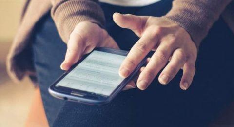 قبل بيع هاتفك.. هذا ما عليك فعله!