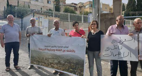 الناصرة تستجيب لدعوة المتابعة وتتظاهر ضد العنف!