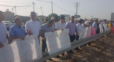 الطيبة: تظاهرة ضدّ العنف والجريمة قبالة الشرطة
