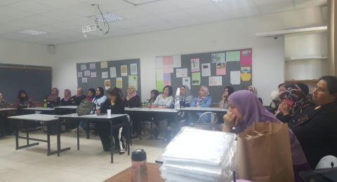 بستان المرج : أطلاق مشروع للتربية البيئية في الروضات والبساتين