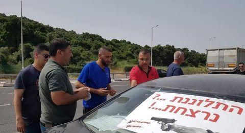 مسيرة سيارات إلى القدس احتجاجًا على العنف