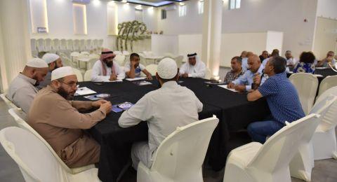 مؤتمر للشرطة وأئمة المساجد في رهط لتوطيد الثقة والتعاون