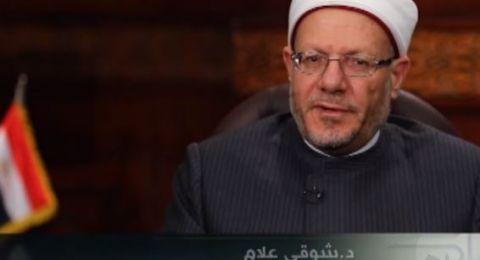 مفتي مصر يوضح المقصود بـ«فقه الأولويات»