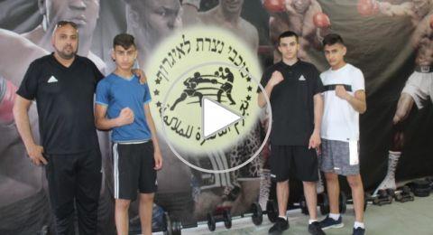 نجوم الناصرة للملاكمة ينافسون على العالمية ويؤكدون: الملاكمة اخلاق وليست عنف!