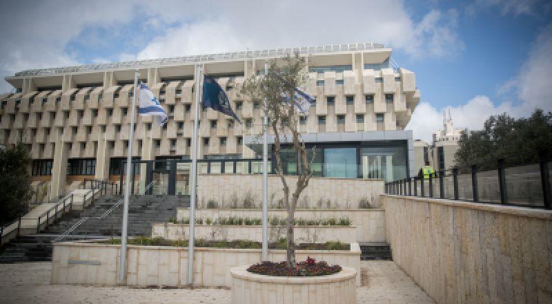 بنك إسرائيل: الفائدة المصرفية باقية على حالها (25%) حتى 7/8 القادم