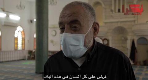 الشيخ بسام ابو مخ: كورونا منتشر ومستفحل واجب علينا الالتزام بالتعليمات