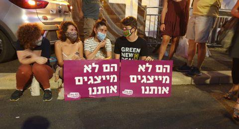 القدس: المئات يتظاهرون للمطالبة بتحسين الأوضاع المعيشية في البلاد