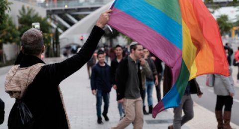 الاسلامية تعارض التصويت لقانون المثليين والجبهة بين مؤيد ومتغيب!