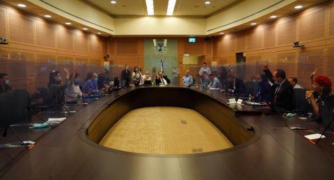 اللجنة البرلمانية تصادق على مشروع قانون كورونا الكبير
