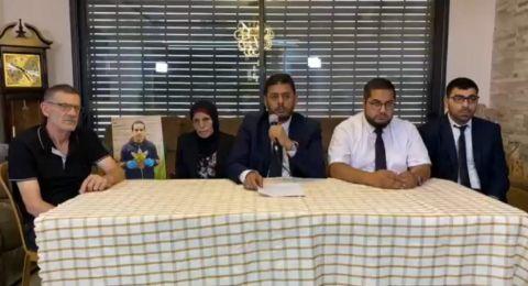 القدس: محامون يطالبون بتقديم المشتبه بهم بقتل اياد الحلاق للمحاكمة