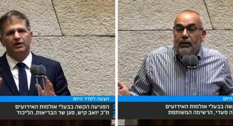 النائب أسامة السعدي يستجوب نائب وزير الصحة في قضية تضرر أصحاب قاعات الأفراح بسبب تفشي الكورونا