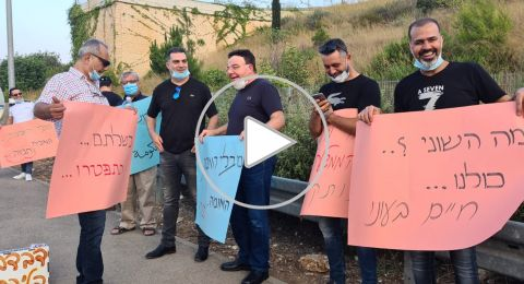 وقفة إحتجاجية للفنانين العرب على مفرق شفاعمرو