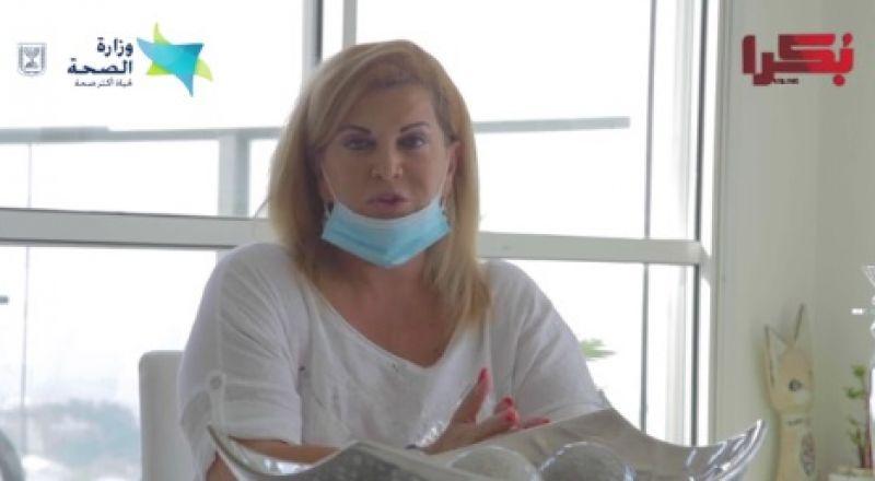 الفنانة فيوليت سلامة، نحن نمر بفترة صعبة، لذلك يجب التقيد بتعليمات وزارة الصحة