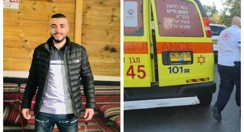 النقب: مصرع نبيل مهدي ابو عرار(19 عاما) جراء سقوطه من علو