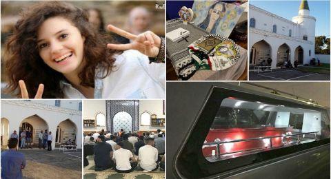 استراليا: الإنتهاء من مراسيم صلاة الجنازة على جثمان المرحومة آية مصاروة قبل نقله إلى البلاد