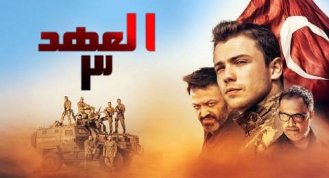 الحفرة 2 مترجم - الحلقة 16