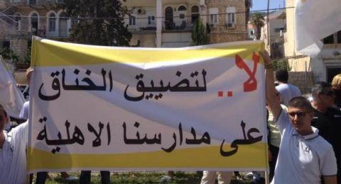 بلدية حيفا تزيد دعم المدارس الأهلية بنسبة 20%*