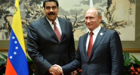 بوتين يتصل بمادورو.... ومواقف دولية وعربية مؤيدة له