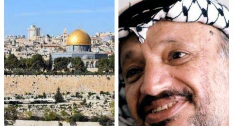 محكمة إسرائيلية تصدر أمر حجز مؤقت على قطعة أرض تابعة لياسر عرفات في القدس