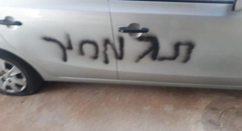مستوطنون يحطمون مركبات ويخطّون شعارات عنصرية برام الله