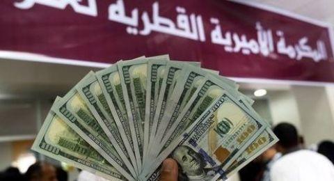 نتنياهو يقرر عدم تحويل قريب لمال قطر لغزة
