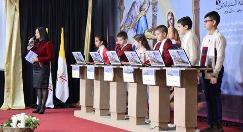 افتتاح المرحلة الثانية من المسابقة القطرية الرابعة لمعرفة الكتاب المقدس