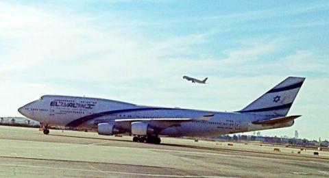 إسرائيل تفتتح مطارا دوليا جديدا بالقرب من إيلات