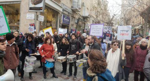 العشرات يتظاهرون ضد قرار اخلاء عائلة الصباغ المقدسية