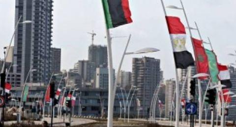 انطلاق القمة الاقتصادية في بيروت