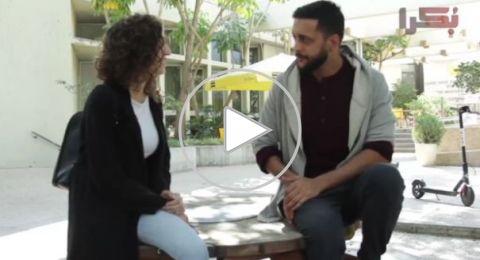 طلاب جامعة تل أبيب